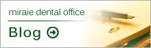 miraie dental office Blog